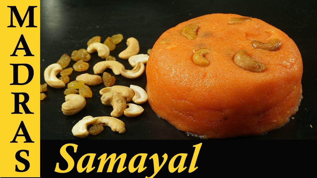 Cake Recipes In Madras Samayal: How To Make Kesari In Tamil