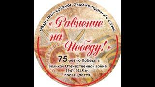 ПРОЗА, 14-18 лет, 2 место, Цапаева Кристина, г. Мурманск
