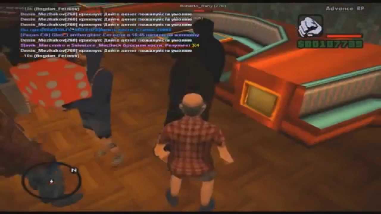 Сервера с казино в самп джеймс бонд агент 007 смотреть онлайн казино рояль