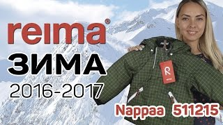 ❄Reima Nappaa 511215 8921❄ Обзор зимней детской куртки - Alina Kids Look