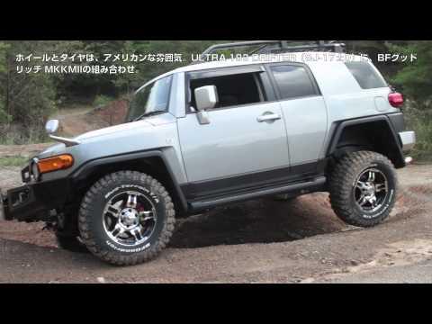 モトレージ FJクルーザー / MoTo RAGE FJ Cruiser