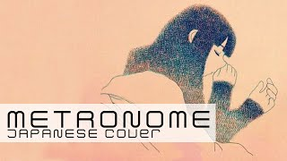 【djalto ft. Natan】Kenshi Yonezu - Metronome (Acoustic Cover) | メトロノーム