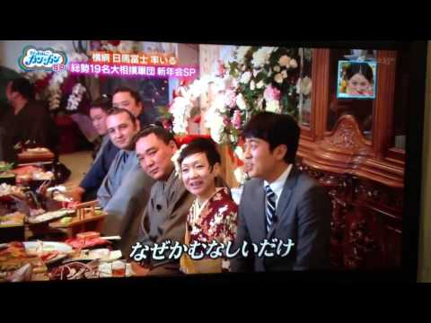 Harumafuji singing karaoke along with other Sumo wrestlers