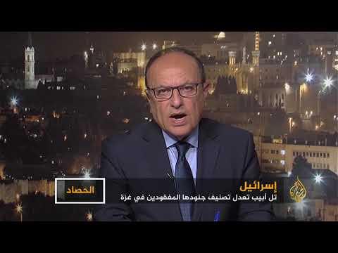 حصاد اليوم- إسرائيل ومصير جنودها في غزة  - نشر قبل 3 ساعة