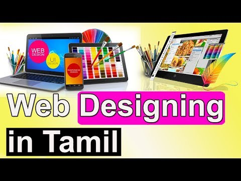 Web/Blogger Designing in Tamil/தமிழ் | Home Based Online Job