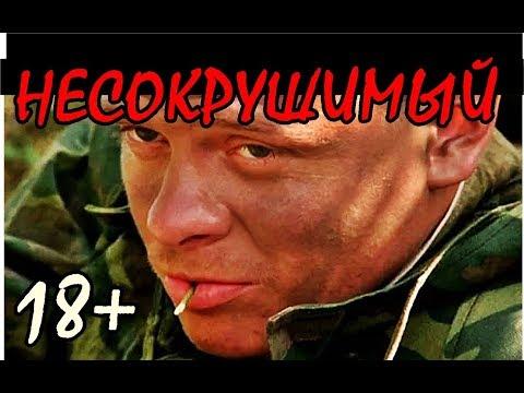 ЭТОТ РУССКИЙ ВОЕНЫЙ БОЕВИК можно ПЕРЕСМАТРИВАТЬ БЕСКОНЕЧНО! Лучший кино фильм про войну онлайн!