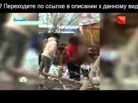 Онлайн-трансляция. В Казани подростки устроили трансляцию драки сверстниц. Новости сегодня.