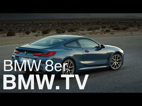 Das BMW 8er Coupé.