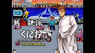 1986 [60fps] Nekketsu Kouha Kunio-kun Loop4-4
