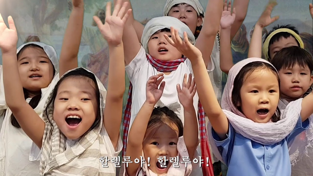 """조용히""(""Quiet!""/musical for children/ Johann Kim/ Tehilla Women's Choir & children)"