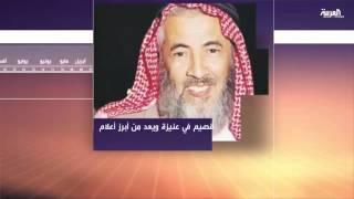مرايا: عبدالله العثيمين وجائزة الفيصل