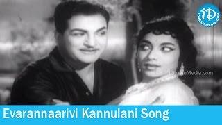 Dorikithe Dongalu Movie Songs - Evarannaarivi Kannulani Song Saluri Rajeswara Rao Songs