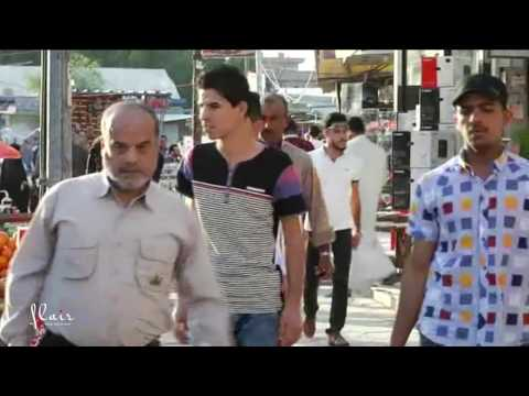 Iraq, Basra | Security issues