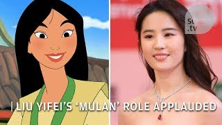 What Chinese people think of Liu Yifei being cast as Mulan