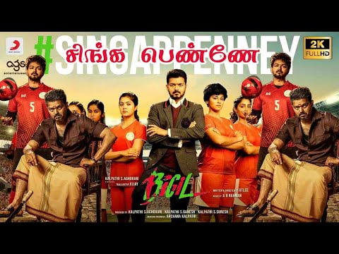 பிகில்-|-vijay-|-ar-rahman-|-atlee-|-singappenney-video-song-lyrics-review-|-bigil-|-tamil-pazhagu