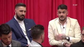 Power of Love 2 Gala   Ειρωνεία και τεταμένη κατάσταση στο σπίτι των ανδρών    27/01/2019
