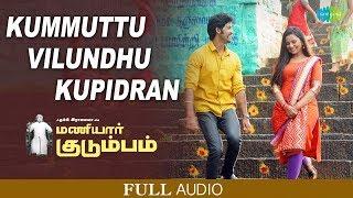 Kummuttu Vilundhu Kupidran - Full Audio   Maniyaar Kudumbam   Thambi Ramaiah   Umapathy   Mrudhula