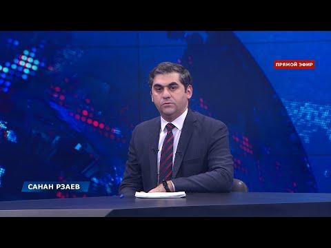 Армения пожалеет! Баку требует от Еревана отказаться от незаконных и нелепых поездок в Карабах