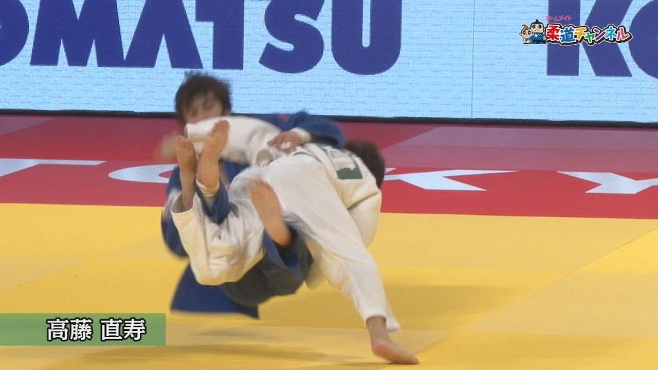 男子60kg級 名場面集】柔道グラ...
