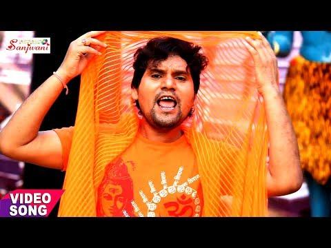 2017  के सुपरहिट (कांवर गीत) बॉर्डर पर साईया हमार.New Bol Bam Hit Songs.Chhotu Chhaliya