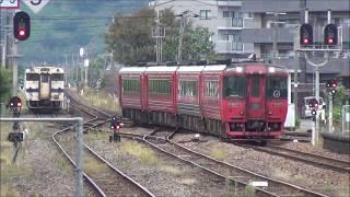久大本線日田駅 特急ゆふ3号キハ185系発着 2019.10.21