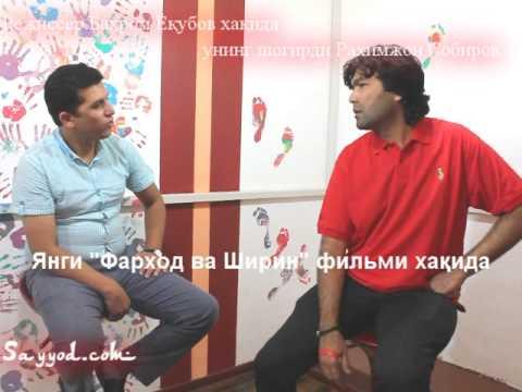 Bahrom Yoqubov haqida (anons)
