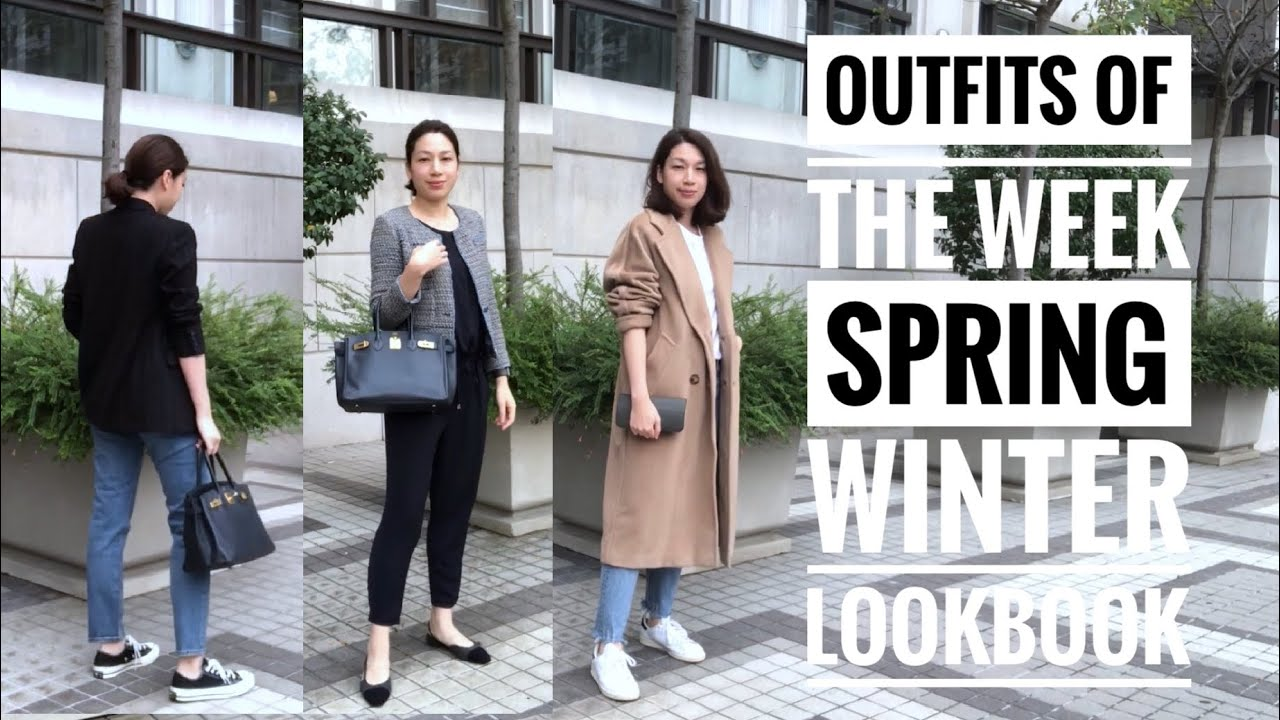 OUTFITS OF THE WEEK | SPRING WINTER FASHION LOOKBOOK 7