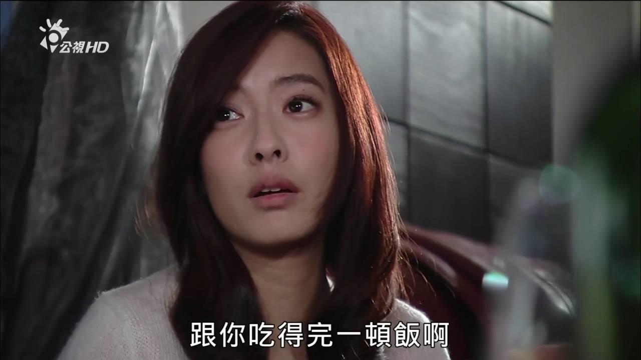 為愛旅行 part 02 - YouTube
