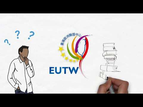 What Is The EUTW - European Union Centre In Taiwan