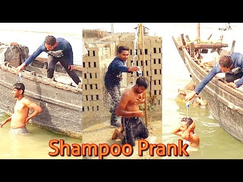SHAMPOO PRANK    HILARIOUS PRANK    DeshiFunnTV