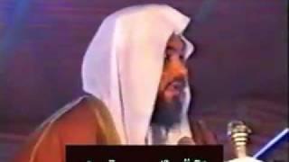 Mian Biwi  Ke Huqooq 8 / 9 Sheikh Meraj Rabbani Part 8 Aur 9 Zaror Mulahiza Kare