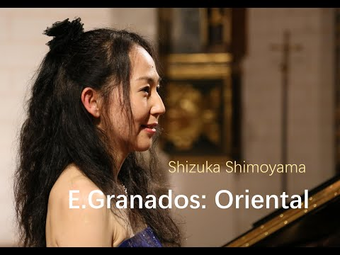 E.GRANADOS: Oriental (Danza española No.2) / E.グラナドス:オリエンタル  Shizuka Live in Albarracín, Spain