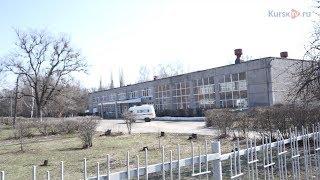 В Курске была эвакуирована школа