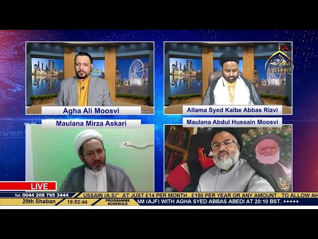 🔴 Live - Qayam Dar Muqabil Zulm - Agha Ali Moosvi - Ahlebait TV - 12th Apr 2021