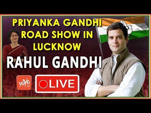 Rahul Gandhi LIVE | Priyanka Gandhi Vadra and Jyotiraditya Scindia Road show in Lucknow | YOYO TV