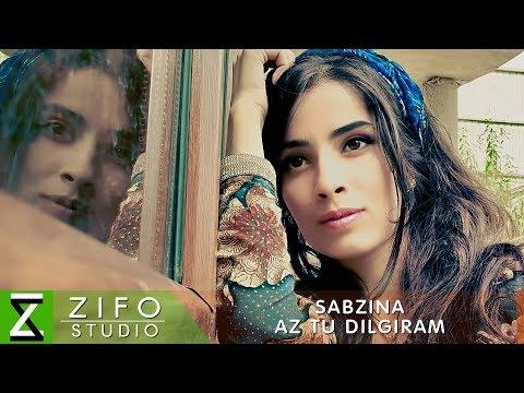 Сабзина - Аз ту дилгирам | Sabzina - Az Tu Dilgiram