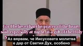 Отец Георги Калчу -