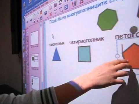 "Interaktivna tabla - ООУ ""Кирил и Методиј"" с. Канатларци"