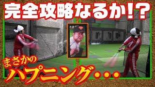梅田バッティングドームさんのHPはこちら http://www.daitoyo.co.jp/bus...