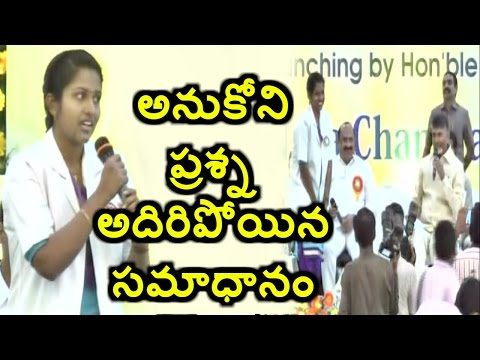 Student Mind Blowing Question to AP CM Chandrababu Naidu | Guntur | HMTV