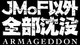 【fursuit video】JMoF 2018 Report