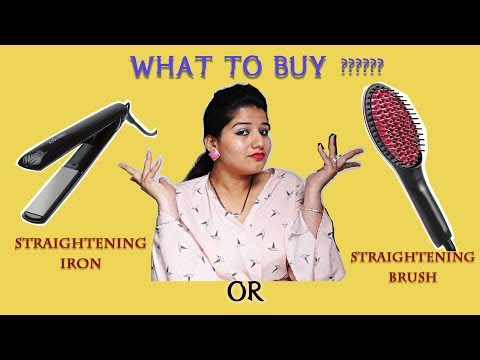 What to buy? Straightening Brush OR Flat Iron comparison in hindi  | Which is best?