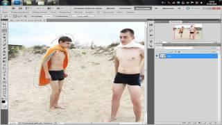 Как убрать не нужный обьект с фото Photoshop cs5