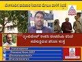Probe Intensifies Against Janardhan Reddy, CCB Cops Prepares Search Warrant