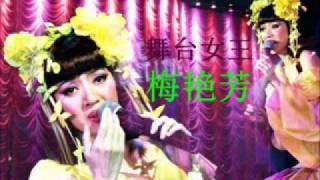 经典重温 988音乐红人馆 梅艳芳 1/12/1998.