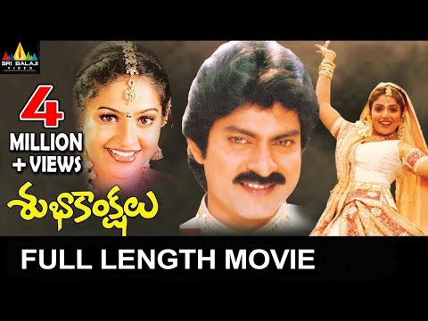 Subhakankshalu Full Movie | Jagapati Babu, Raasi, Ravali | Sri Balaji Video
