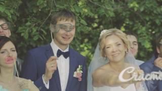Классная свадьба в Сургуте