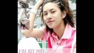 Super junior- love you more