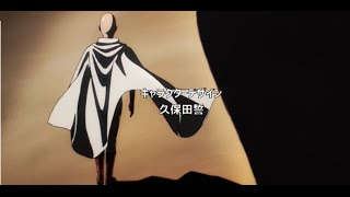One Punch Man Opening 【English version】HD