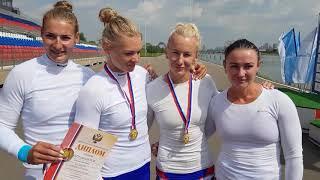 Черниговская, Степанова, Собетова и Панченко - чемпионки России в гребле на байдарке-четверке 500 м